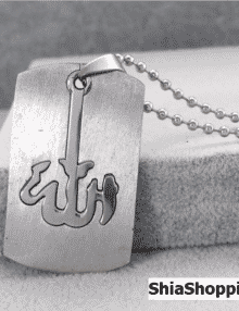 Stainless Steel Allah Necklace 3D