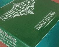 Books & Multimedia