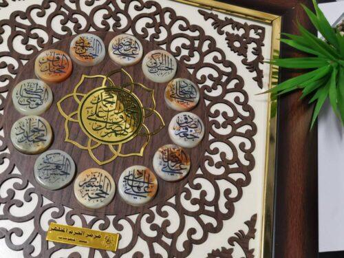 12 imams frame wall new home gift